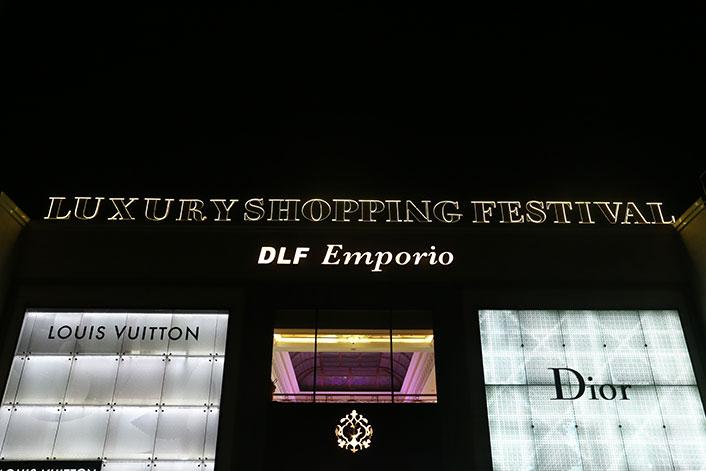 DLF Emporio Newsletter 2017