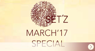 SET'Z March 2017 Special