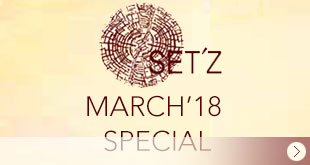 SET'Z March 2018 Special